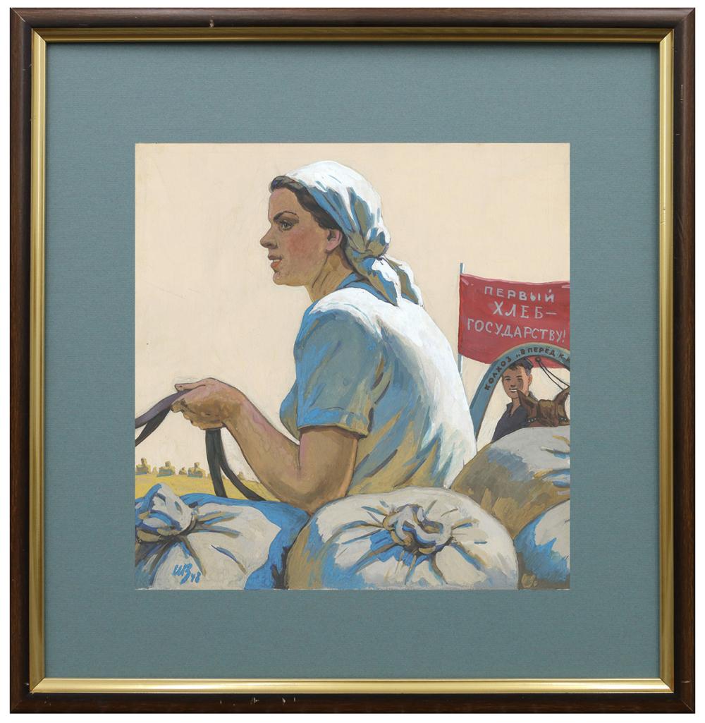 Гуашь «Первый хлеб — государству». Эскиз для обложки журнала «Крестьянка», №8 за 1948 год