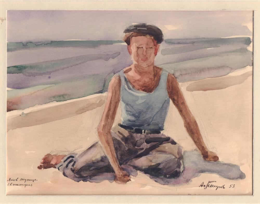 Рисунок «Молодой рыбак»