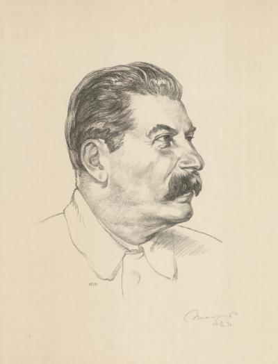 Рисунок «Портрет И.В. Сталина»