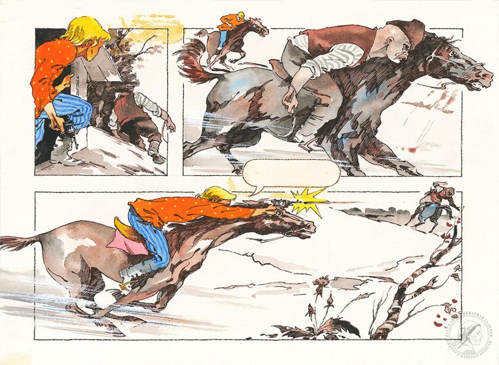 Рисунок «Погоня». Иллюстрация к книге «Неуловимые мстители»