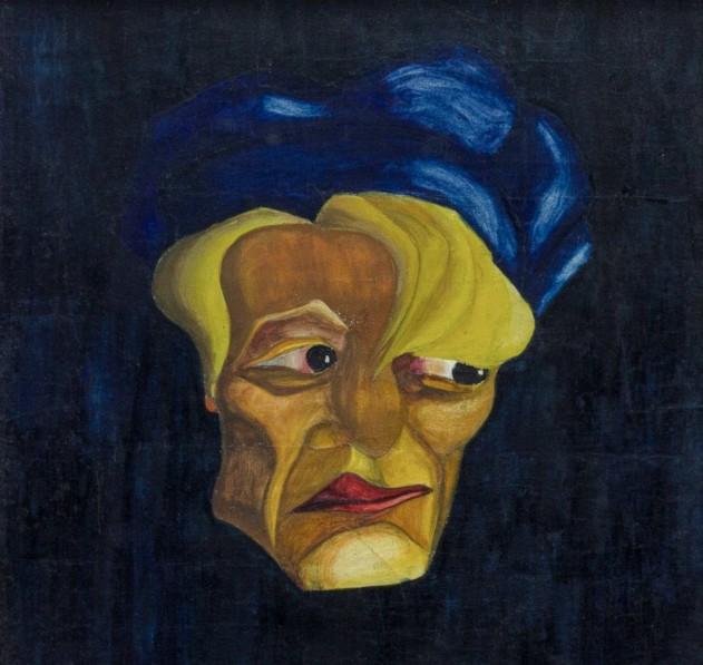 Портретная живопись начала 20 века