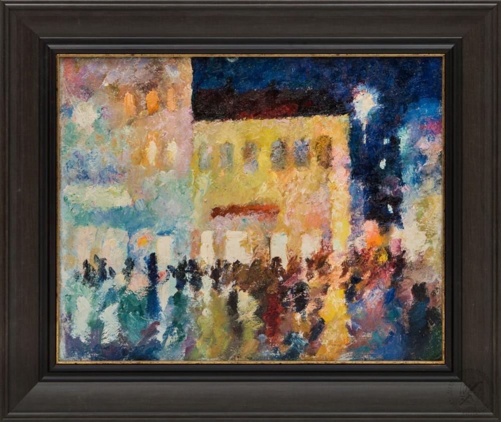 Картина «Улицы Москвы»