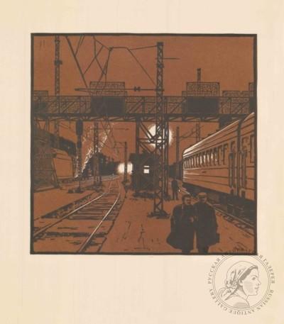 Литография «Железнодорожная станция»