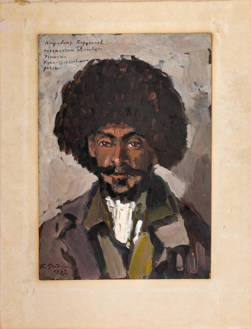 Портрет председателя. Куня-Ургенч