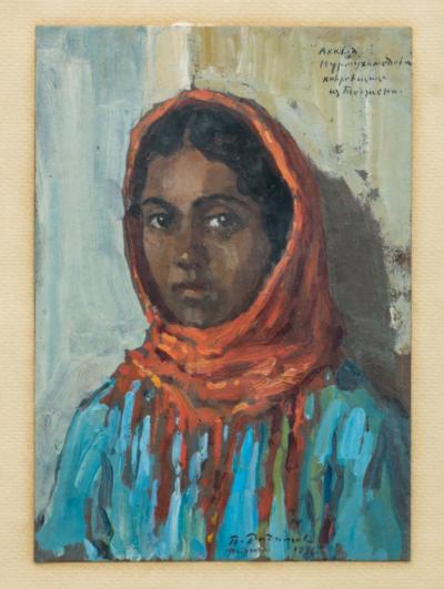 Радимов П.А. (1887–1967) Ковровщица из Теджена СССР, 1936 год