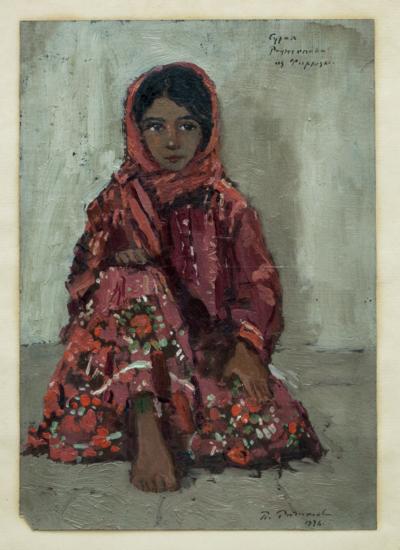 Радимов П.А. (1887–1967) Сурия Радженова из Фирюзы СССР, 1936 год.