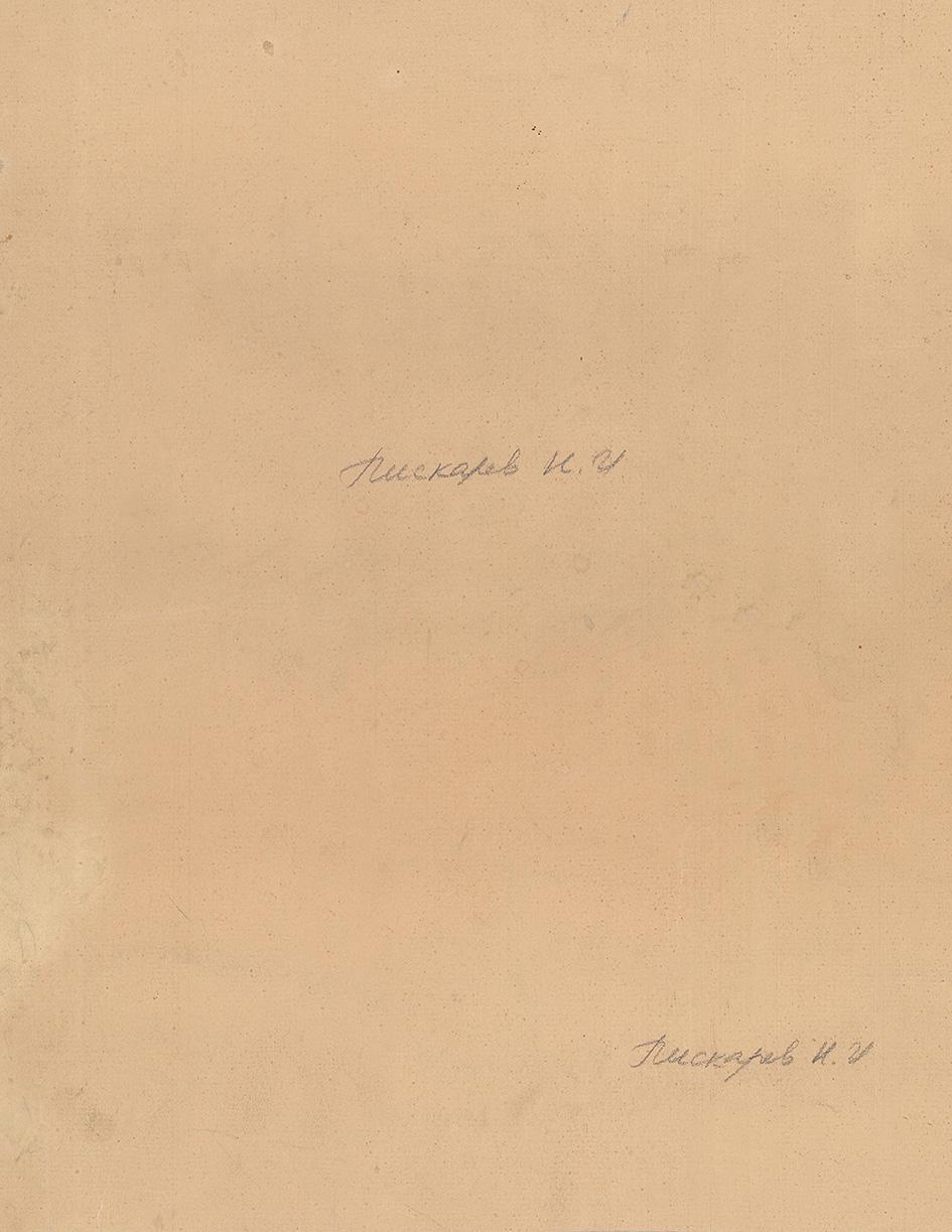Рисунок «Регулировщик у Храма Василия Блаженного»