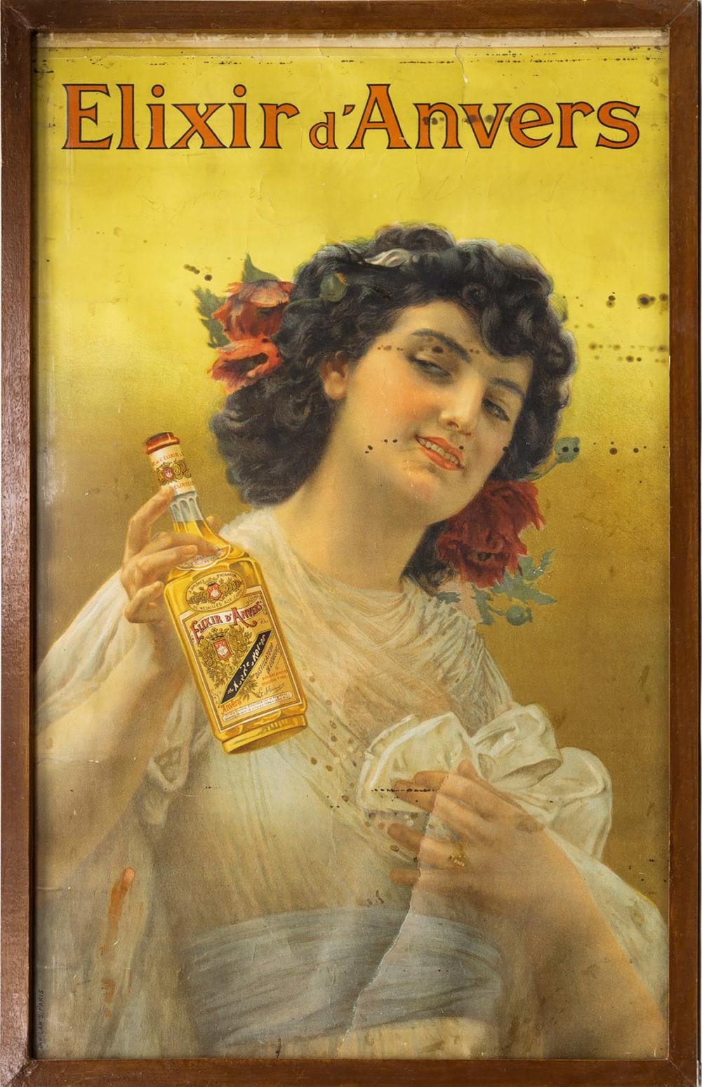 Рекламный плакат напитка