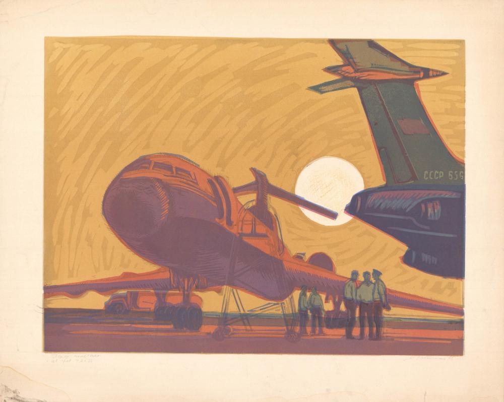 Литография «Перед полетом»