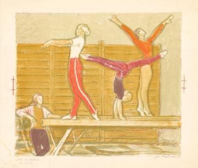 Литография «Упражнения на бревне»