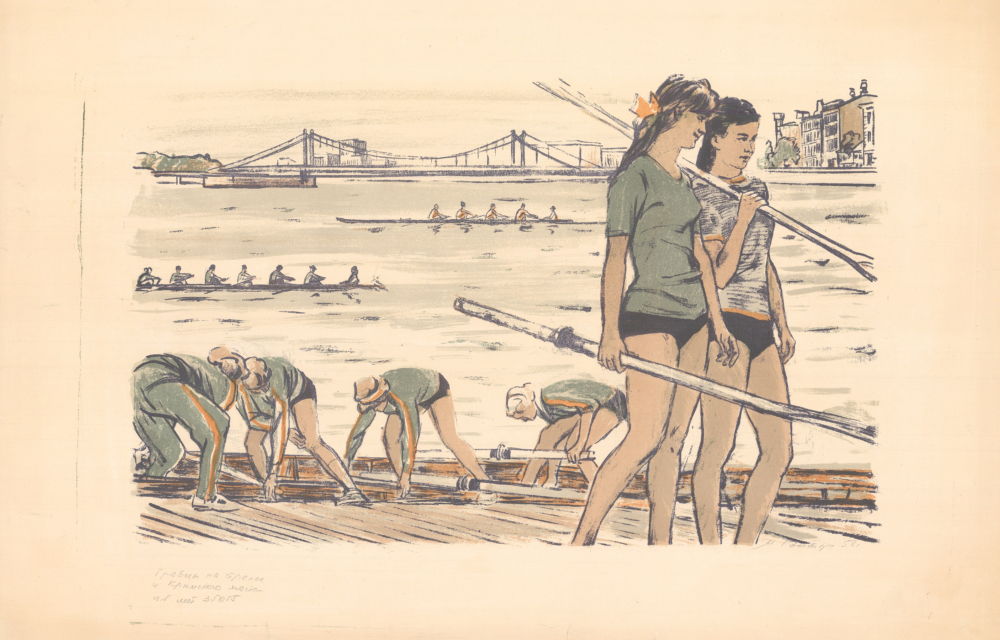 Литография «Гребцы на стрелке у Крымского моста»