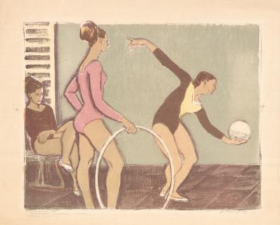 Художественная гимнастика. Упражнение с мячом