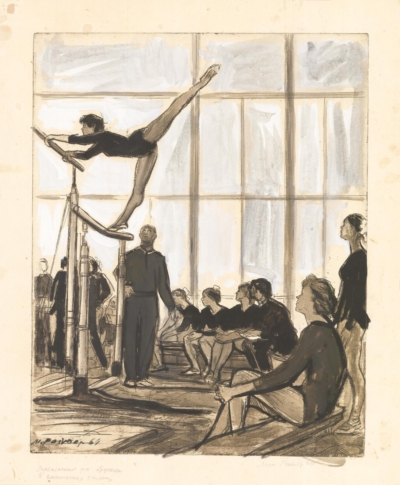 Рисунок «Упражнение на брусьях»
