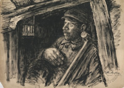 Рисунок «Шахтер»