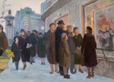 Картина «На улицах Москвы»