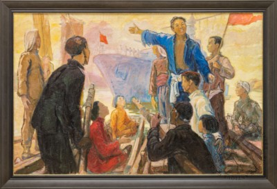 Картина «Вперёд к победе коммунистического будущего Китая»