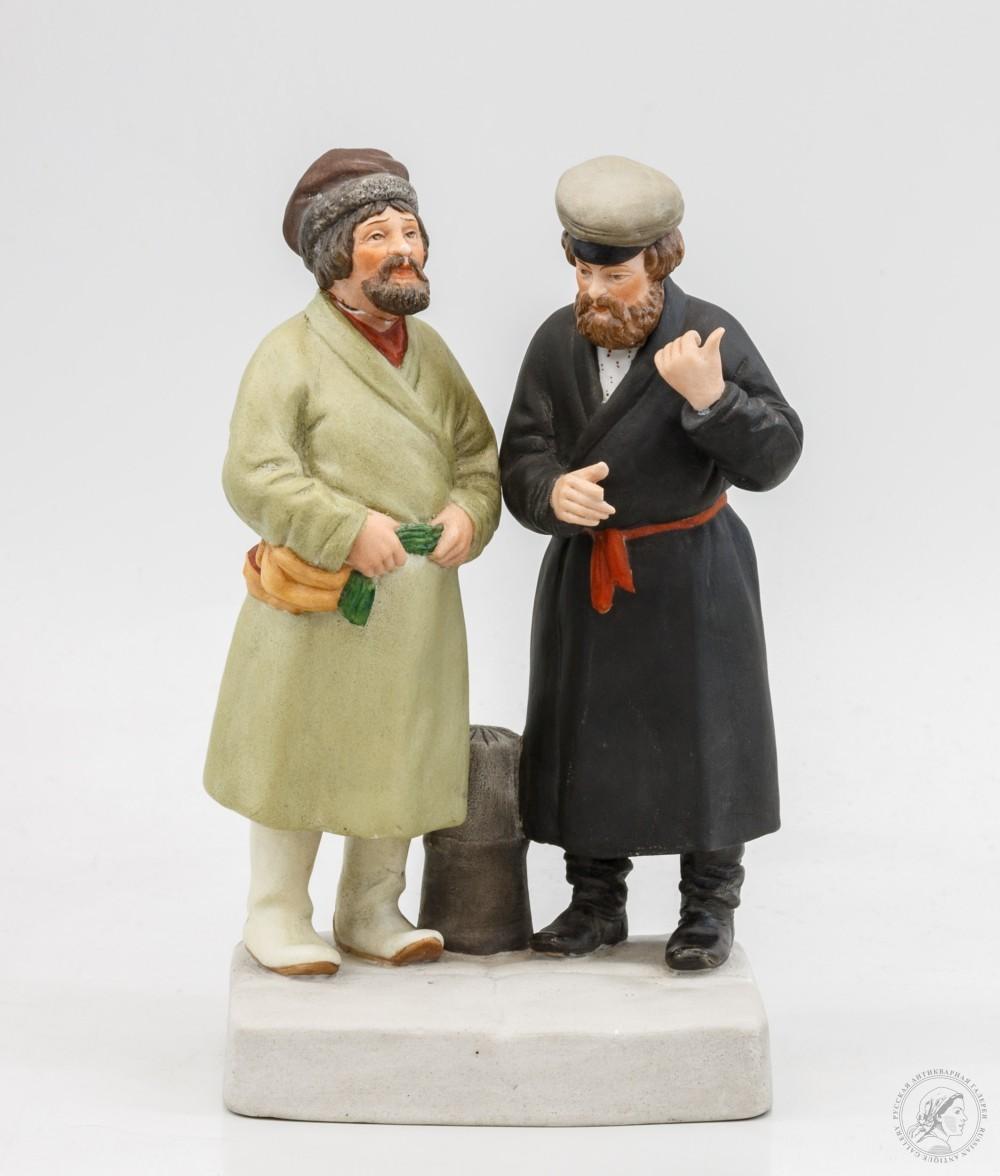 Скульптура «Приезжие мужики» Дмитровский фарфоровый завад