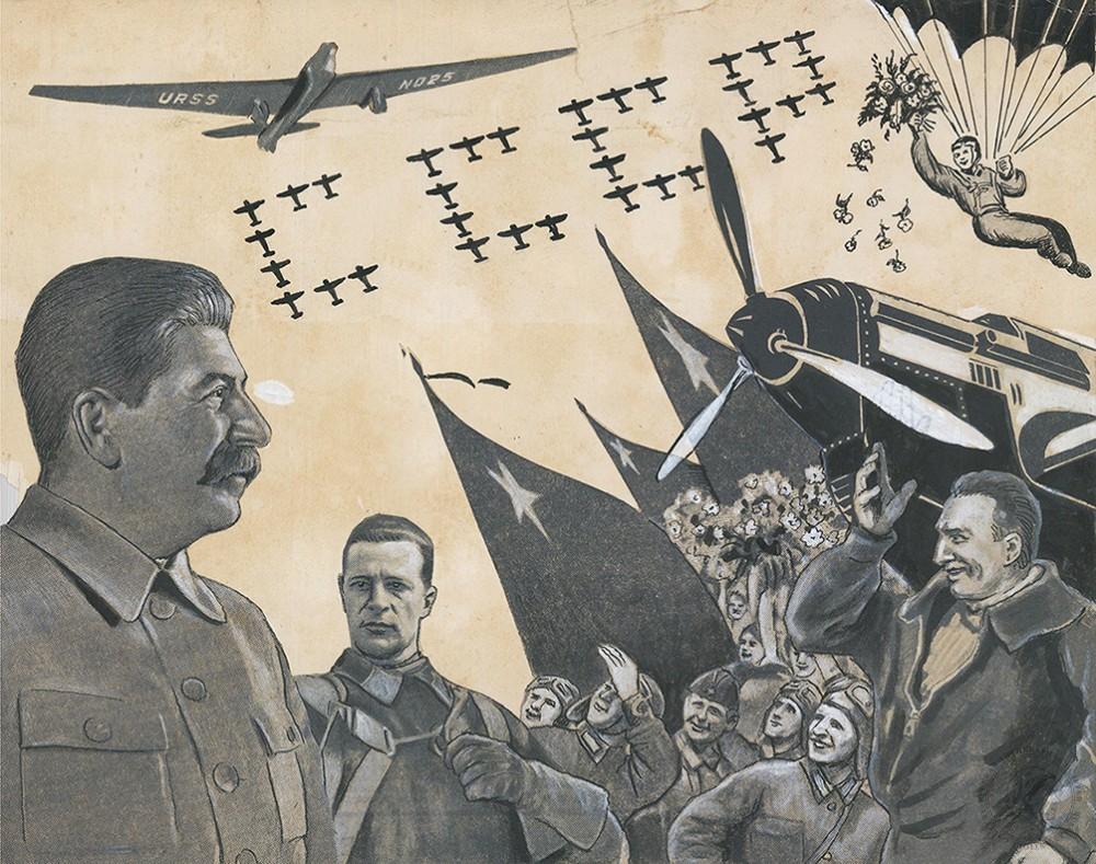 Графическая работа «Слава Советской авиации»