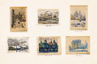 Шесть рисунков с видами Москвы
