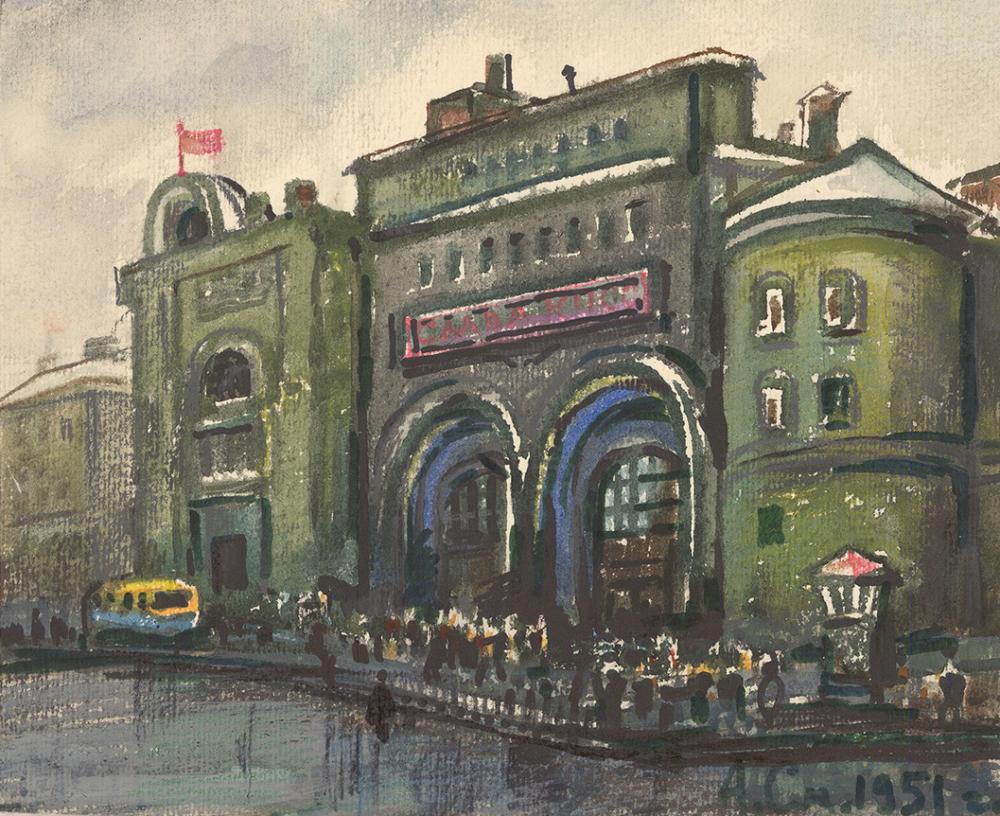 Рисунок «Метро Дзержинская»