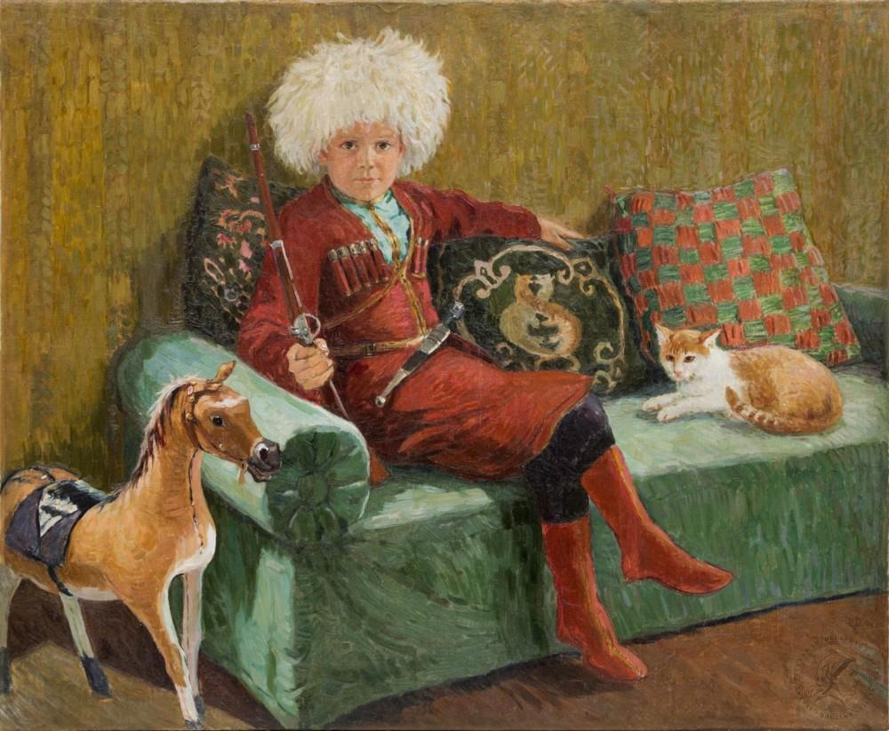 Картина «Портрет сына в черкеске»