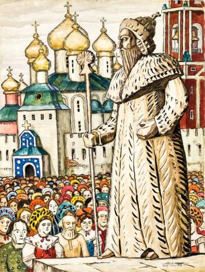 Смирнов Иван Грозный говорит народу