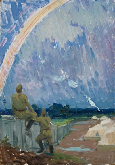 Картина «Вечер в части»