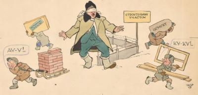 Рисунок «Строительный участок». Карикатура для журнала «Крокодил»