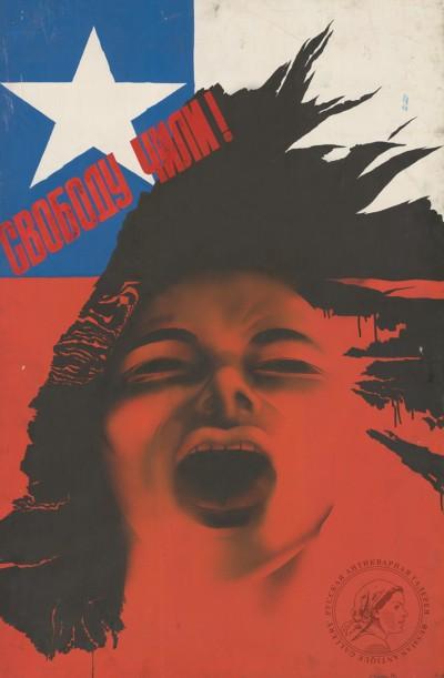 Свободу Чили