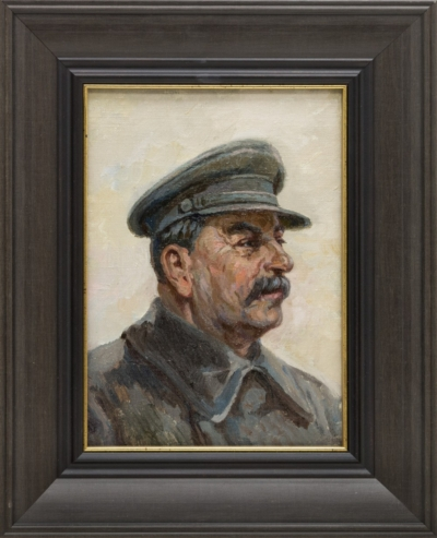 Картина «Портрет Сталина»