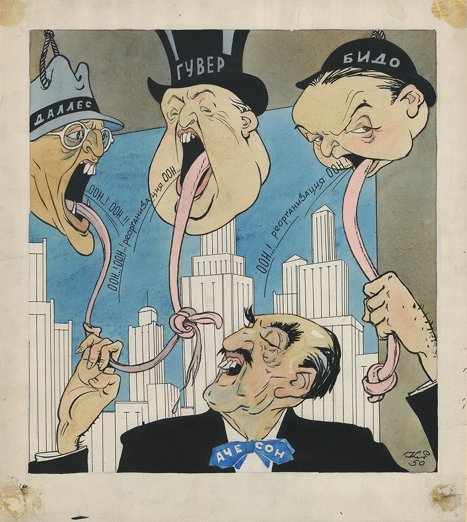 Акварель «Тотальный звон». Карикатура для журнала «Крокодил»