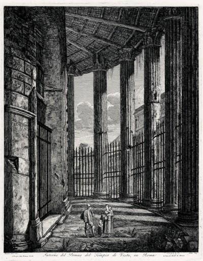 У входа в Храм Весты