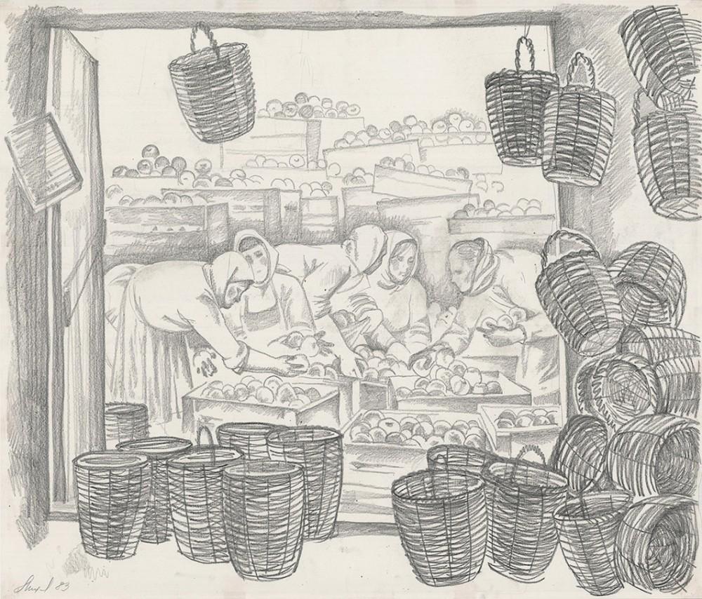 Рисунок «Урожай»