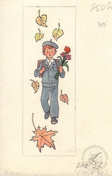 Иллюстрация «Первое сентября»