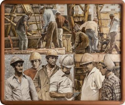 Картина «Строители»