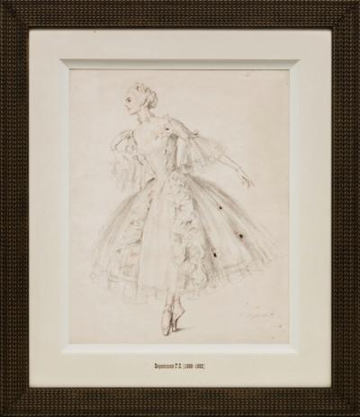 Рисунок «Балерина Нинель Петрова»
