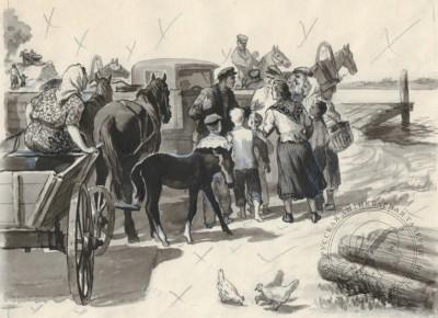 Иллюстрация «Война началась»