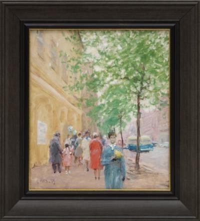 Картина «На улице Москвы»