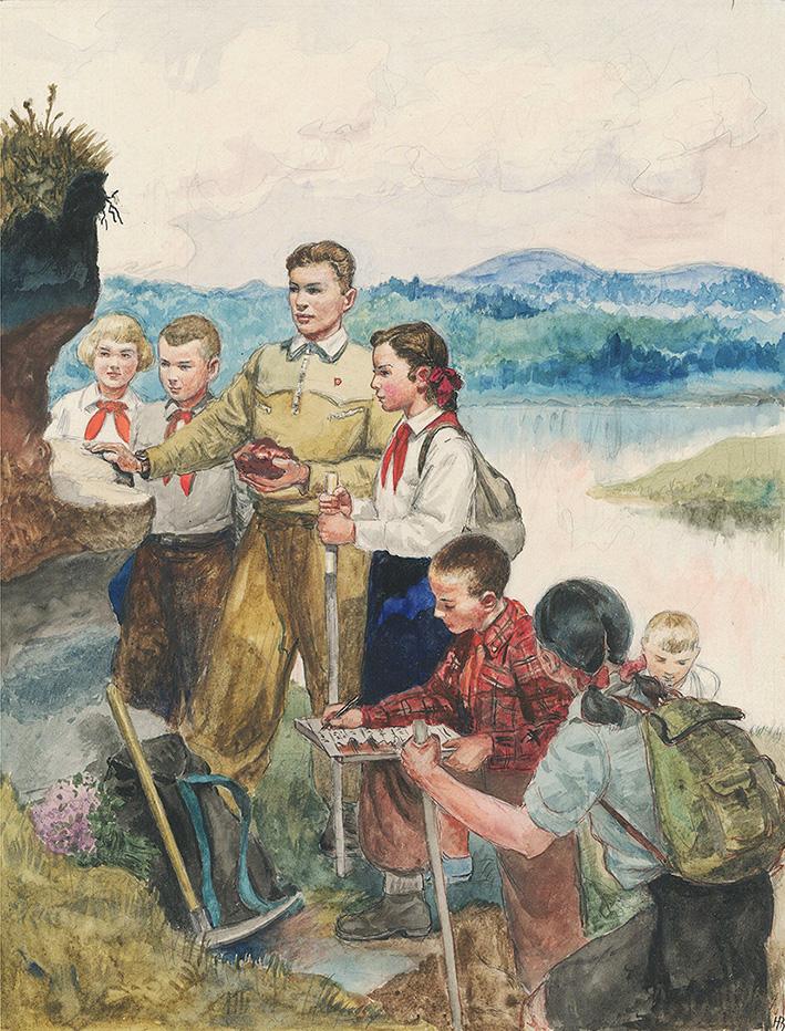 Акварель «Юные геологи»