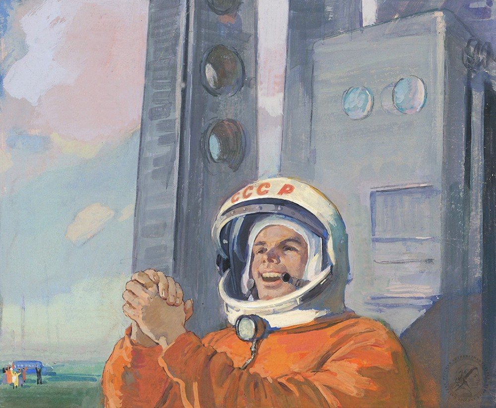 Рисунок «Юрий Гагарин»