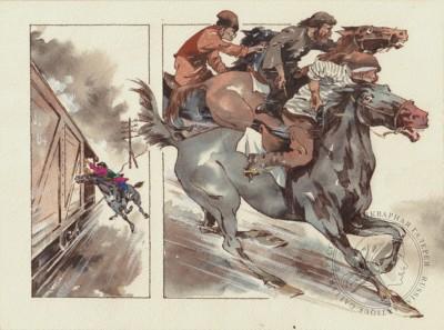 Рисунок «За поездом»
