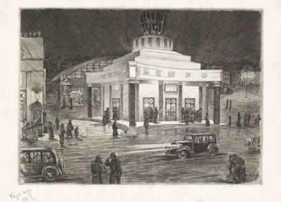 Офорт «Станция метро Арбатская»