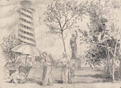 Рисунок «Летний день в парке»