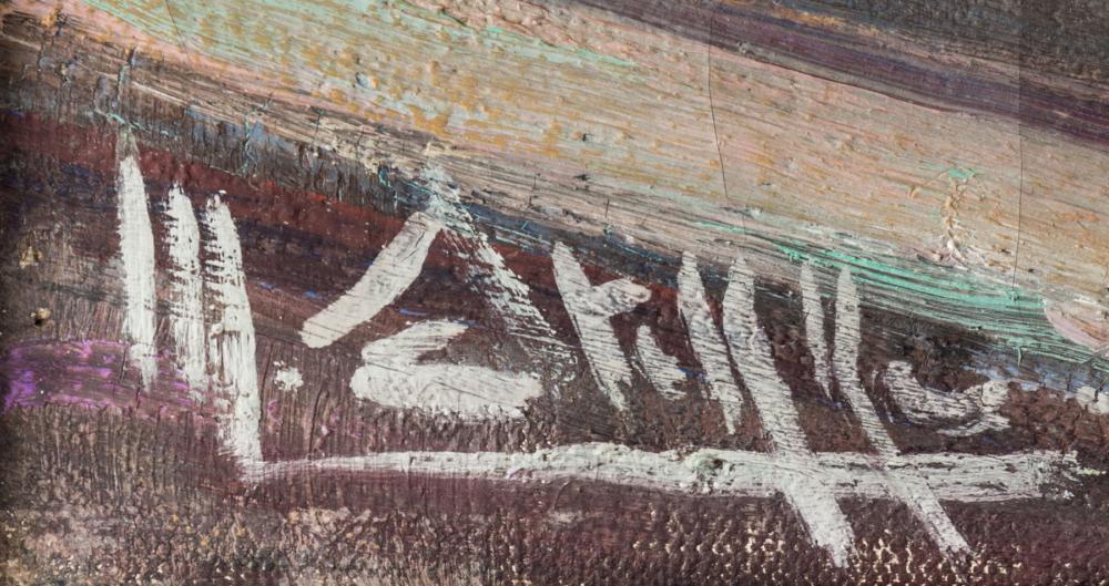 Картина «Георгины»