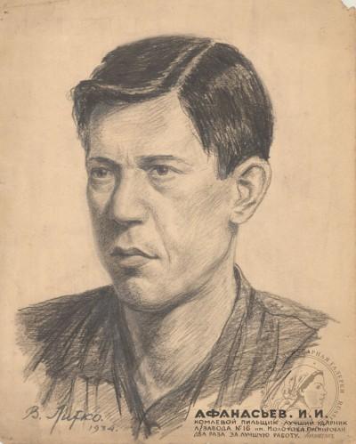 Портрет ударника завода