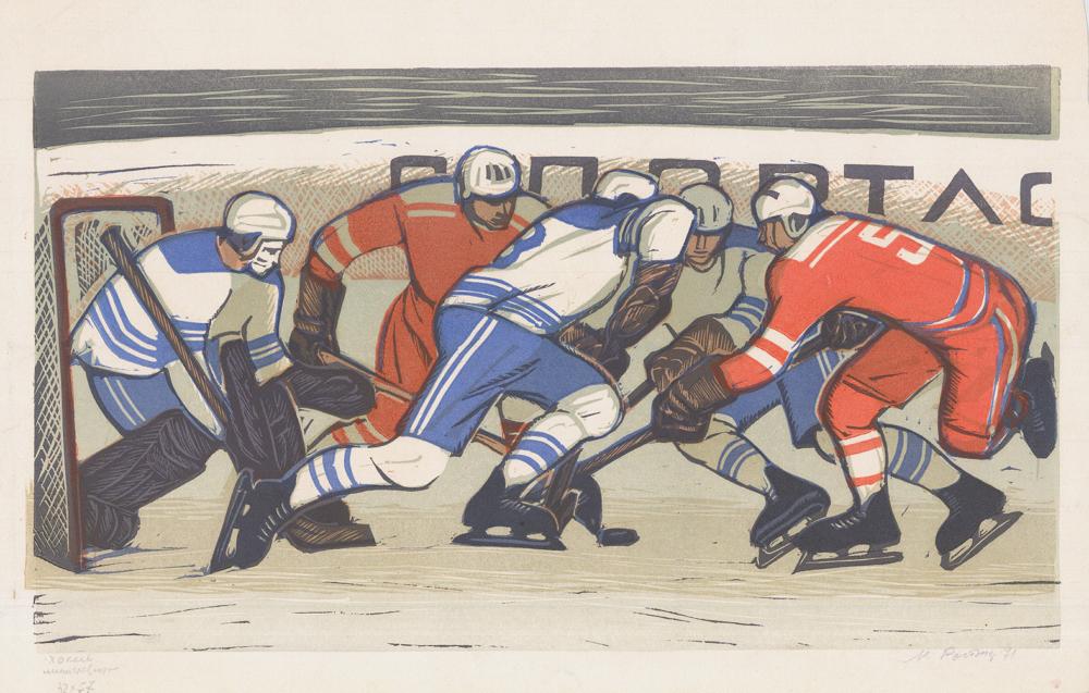 Линогравюра «Хоккей»