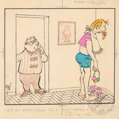 Рисунок «Дай бог памяти, когда же я этого сорванца в угол поставил?!» Карикатура для журнала «Крокодил»