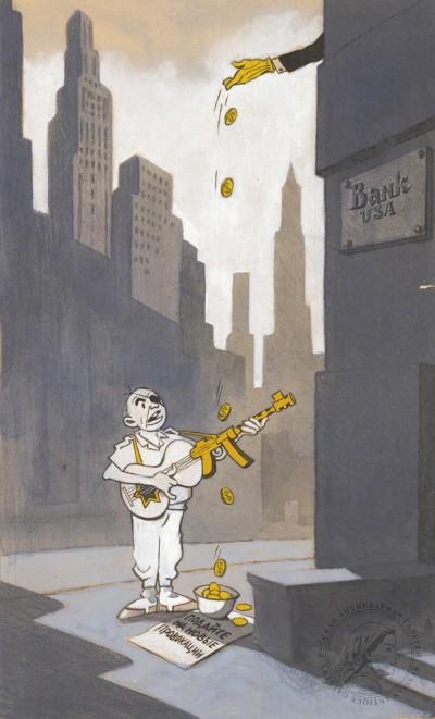 карикатура Даян на гастролях художник Самойлов