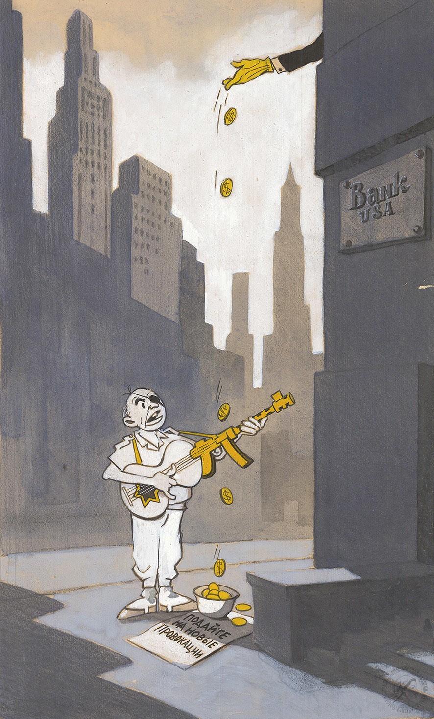 Карикатура «Даян на гастролях»