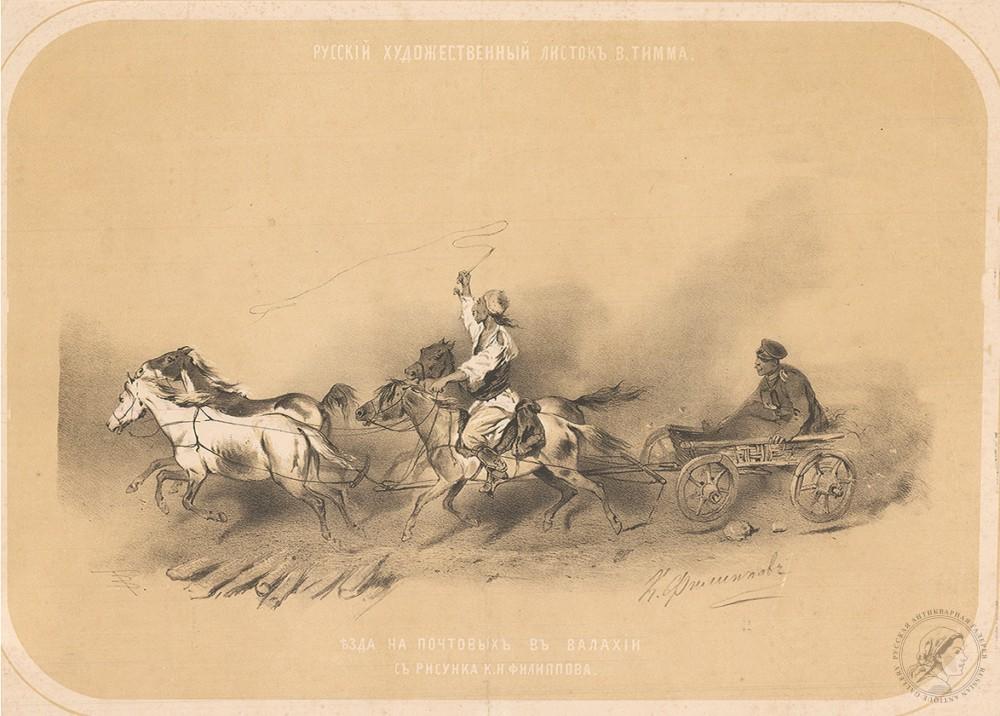 Литография «Езда на почтовых в Валахии»